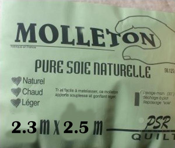 Molleton en pure soie taille XL